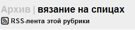 Подписка на анонсы статей и уроков trozo.ru на ваших любимых сервисах.