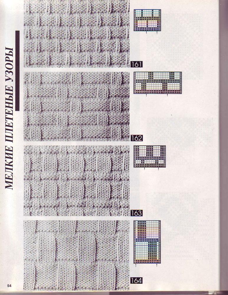 Волшебный клубок вязание на спицах журнал