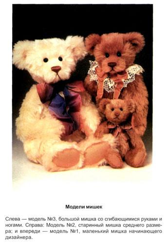 изображение бурда шьем для детей. фотография куклы барби выкройки шьем...