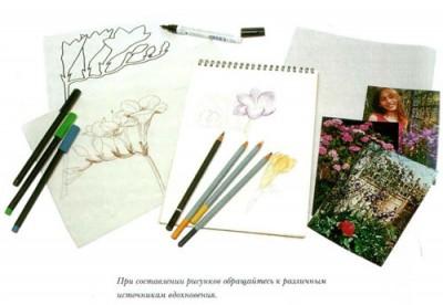 Уроки росписи по шелку. Способы составления рисунка.