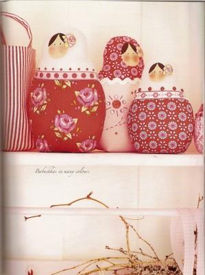 Розовые мечты Тильды.