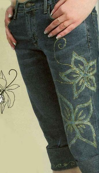 Вот, дома полно старых джинсовых вещей: джинсы, куртки, мои и мужа.