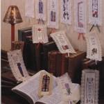 Схемы для вышивания закладок.  Приятное дополнение к подарку - книге.