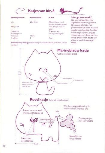 Котята - маленькие мягкие игрушки своими руками, выкройки.