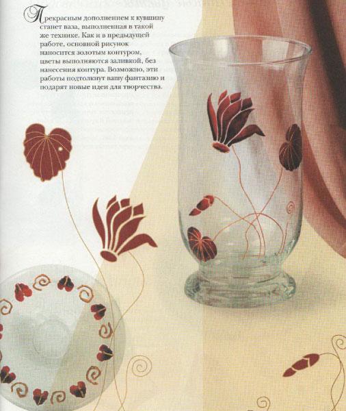 Роспись стекла: идеи,эскизы, шаблоны 10457