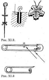 Бижутерия из дерева. Как сделать заготовки. Цепочки. Чернение проволоки для цепочек.