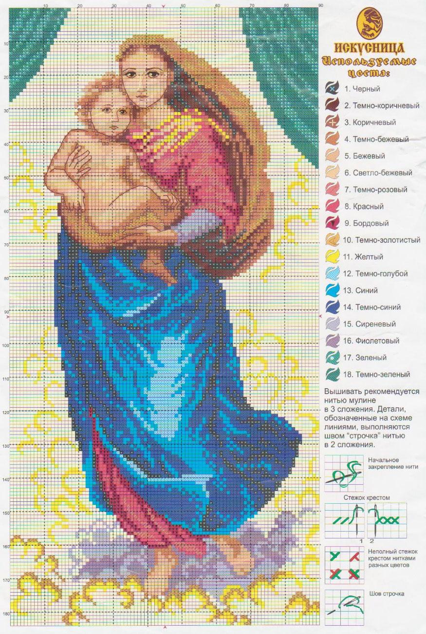 Размеры: 128 x 190 крестов Количество цветов: 2 Популярность: 0.