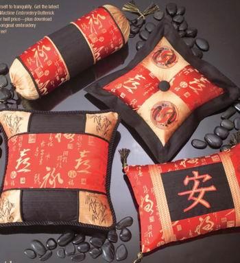 Шаблоны для вышивания, росписи, живописи и силуэтного декора - китайские иероглифы.