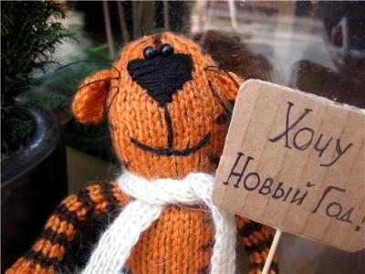 Хочу Новый год! Неделя вязаной игрушки на Трозо.Ру.