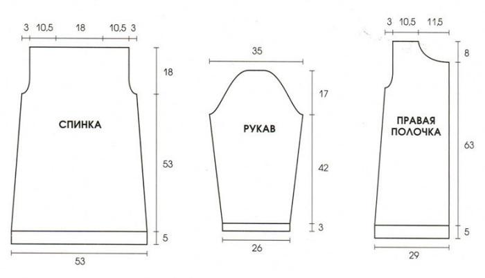Вязаный комплект: пальто и шапочка. 39240