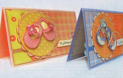 открытка с рождением