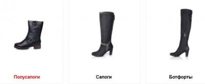 томас мюнц обувь
